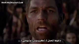 سبارتكوس   مشهد مؤثر من مسلسل Spartacus