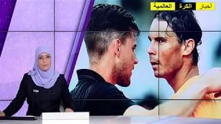 نادال يسقط في بطولة مدريد للتنس ويخسر صدارة التصنيف العالمي