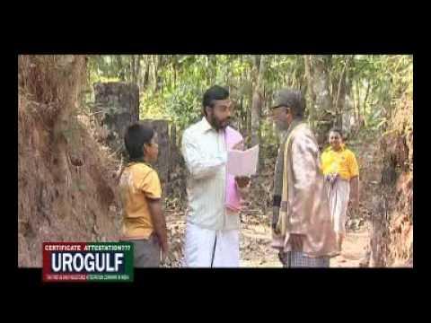 Oru Tea spoon veetham 3 neram a Telefilm by Salam Kodiyathur