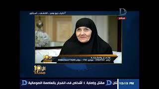 العاشرة مساء  مع وائل الإبراشى حول الأداء التمثيلي للدعاة الجدد حلقة 21-7-2018