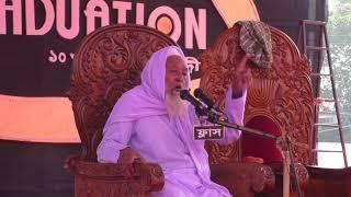 Sylhet Gohorpur Madrasa waz 2017 Part 1 Bangla New Waz Mahfil 2017-new waj-tafsirul quran mahfil
