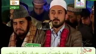Beautiful Quran Recitation( Qari Muhammad Ali Tall At Lahore)By Visaal