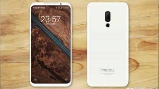 الهاتف الجبار  Meizu 16 Plus