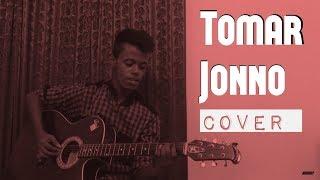 Arnob - Tomar Jonno Bangla Song (Cover) Raiyan Fagun