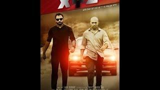 XYZ RETURNS  Trailer