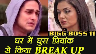 Bigg Boss 11: Priyank Sharma BREAKS DOWN after Divya Agarwal BREAKS UP with him | FilmiBeat