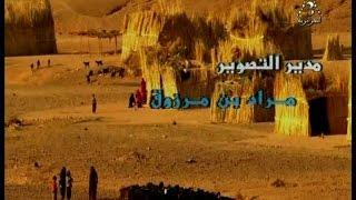 """شكرا """"مراد بن مرزوق"""" على كل ماقدمته للتلفزيون الجزائري"""