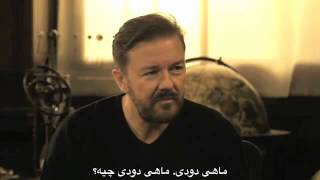 Learn English with Ricky Gervais - Persian Subtitles