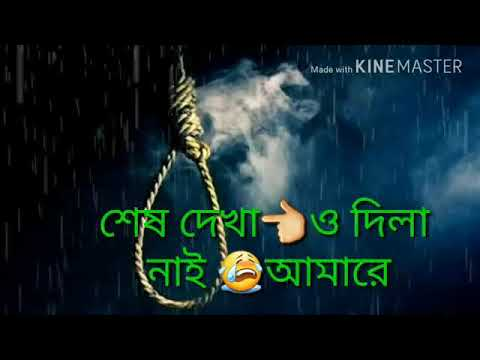 Lal Shari poriya Konna || Whatsapp Status || Bengali Sad Status
