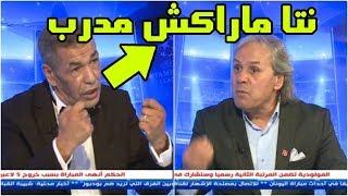 بن شيخ يفضح ماجر على المباشر | أنت هلكتنا مراكش مدرب Bencheikh vs Madjer