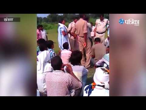 Exclusive Video  |  Dabang stopped by the funeral of Dalits | Police conducted | Khandwa
