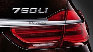 الفئة السابعة الجديدة BMW M 2016 750LI