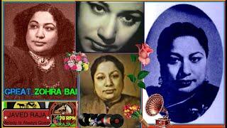 ZOHRA BAI AMBALVI-Film-DAULAT-{1949}-Thandi Hawa Ka Jhaunka Aya Teri Gali Se~[ First Time ]