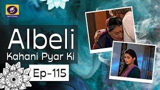 Albeli... Kahani Pyar Ki - Ep #115