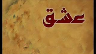 Nusrat Fateh Ali Khan: Je Kadi Mera Yaar Mil Jaye   Qawwali