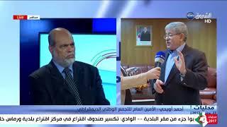 هذا ما قاله الأمين الهام للأرندي أحمد أويحي في لقاء خاص مع صحفية الشروق نيوز