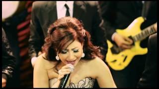 Ah Ya Donia | bosy | song | Elalmany movie
