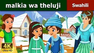 Malkia wa theluji | Hadithi za Kiswahili | Katuni za Kiswahili | Swahili Fairy Tales