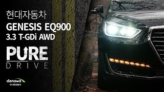 2016 HYUNDAI GENESIS EQ900 3.3T-GDi PREMIUM LUXURY AWD
