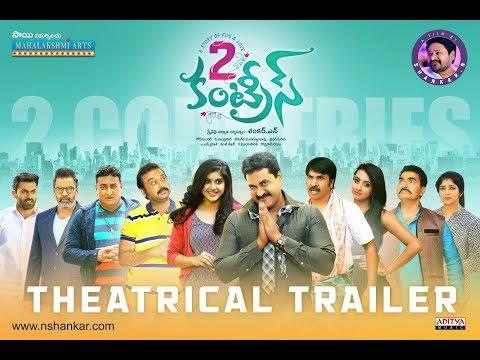 Xxx Mp4 2 Countries 2017 Official Telugu Movie Theatrical Trailer 3gp Sex