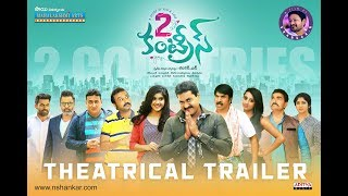 2 Countries (2017) - Official Telugu movie Theatrical Trailer