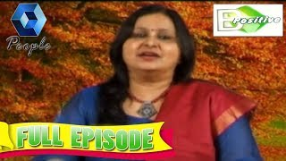 B Positive | 15th March 2018 |  Full Episode