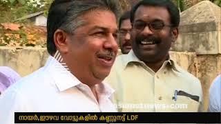 LDF waiting for Nair, ezhava caste votes