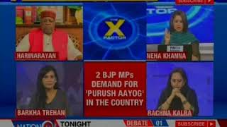 BJP MPs Want A Set Up Of Men Rights Panel   The X Factor