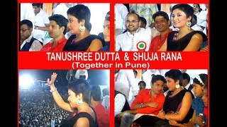 | Tanushree Dutta | Tanushree Dutta Hot Movie | Tanushree Dutta Hot Video |