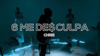 Chris - 6 me desculpa (Videoclipe Oficial)
