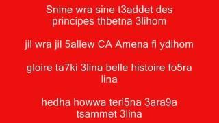 23- Histoire D'Une Legende (parole) Club Africain Mouvement 4 Octobre