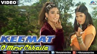 O Mere Chhaila Full Video Song : Keemat | Akshay Kumar, Raveena Tandon, Saif Ali Khan |