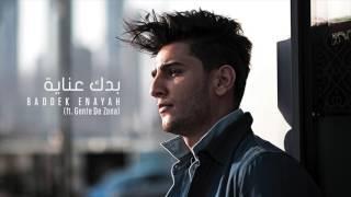 محمد عساف - بدك عنايه   (Mohammed Assaf - Baddek Enayah (feat. Gente De Zona)