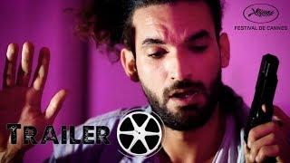 الفيلم التونسي الحدث( دڨ عليها ) 🎥  2018 Movie Trailer