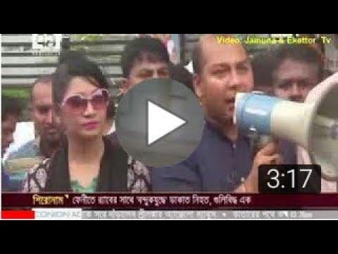 Xxx Mp4 সানি লিওন বাংলা ছবি করবে দেখেন Sunny Leon Korben Bangla Movie 2017 3gp Sex