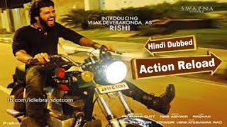 Action Reload 2016 South Indian Hindi Dubbed | Nani, Surabhi, Niveda Thomas | New Talgu Movies Hindi