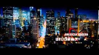 Iruvar Ullam  Tamil Movie Trailer HD