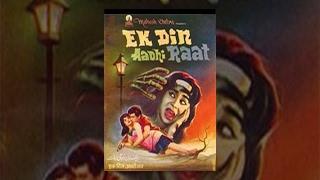 Ek Din Aadhi Raat - Old Bollywood Movie