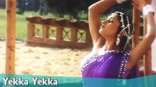 Yekka Yekka - Ajithkumar, Meena, Malavika - Hariharan Hits - Aanandha Poongatre - Romantic Song