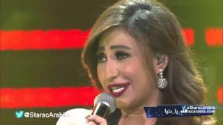 بوسي و محمد عباس - اه يا دنيا - البرايم 12 من ستار اكاديمي 11