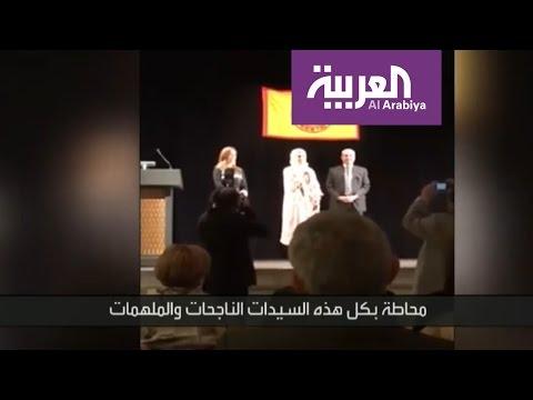 Xxx Mp4 تفاعلكم تفاصيل تكريم طبيبة سعودية تدرس في أفضل جامعة في العالم 3gp Sex