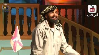 مسرحية #فانتازيا - عبدالله بهمن وسلطان الفرج - شعر صدر والزولية