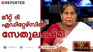 Sethulakshmi in Meet the Editors