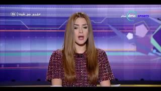 TimeOut - الأهلى يدرس المطالبة بتغيير حكم مباراة الترجى فى رادس