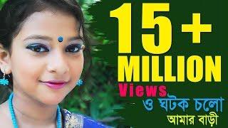 Bangla New Song-  2016.