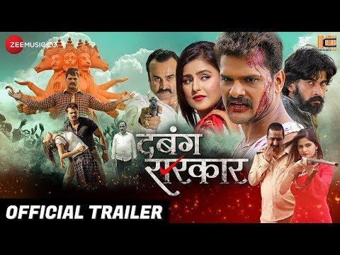Xxx Mp4 दबंग सरकार Dabang Sarkar Official Movie Trailer Khesari Lal Yadav Akanksha Awasthi 3gp Sex