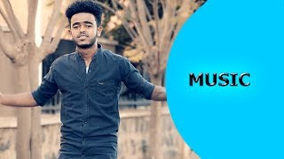 Ella TV - Isseyas Okbay ( Anko ) - Aykealkun | ኣይከኣልኩን - New Eritrean Music 2017 - Ella Records