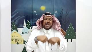 زوجة تصرخ وتقول زوجي ديوث ,,ابو تركي ناصر الدوسري,,
