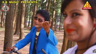 HD Pedal Mari Mari | पेडल मारी मारी | Sajjad Banwari | HD Nagpuri Song 2017