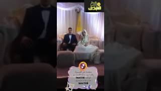 عروس ترفض الاغاني والمطربات ليلة زفافها 👍🏻👍🏻 لتقرأ القرآن وهي على المسرح  وتبهر الحاضرين بصوتها